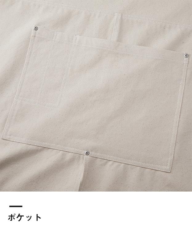 ウォッシュ キャンバス&ツイル エプロン(クロスタイプ)(1384-01)ポケット
