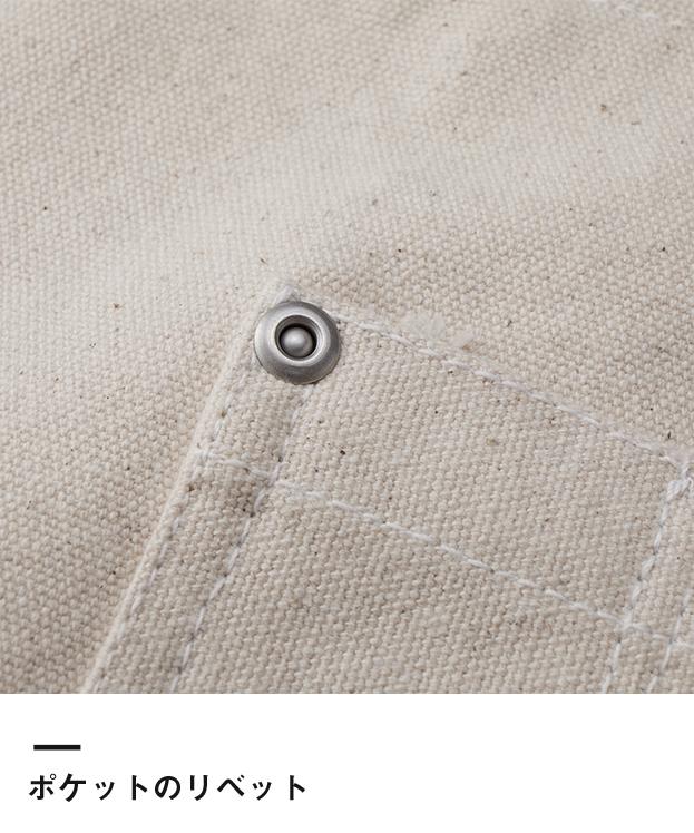 ウォッシュ キャンバス&ツイル エプロン(クロスタイプ)(1384-01)ポケットのリベット