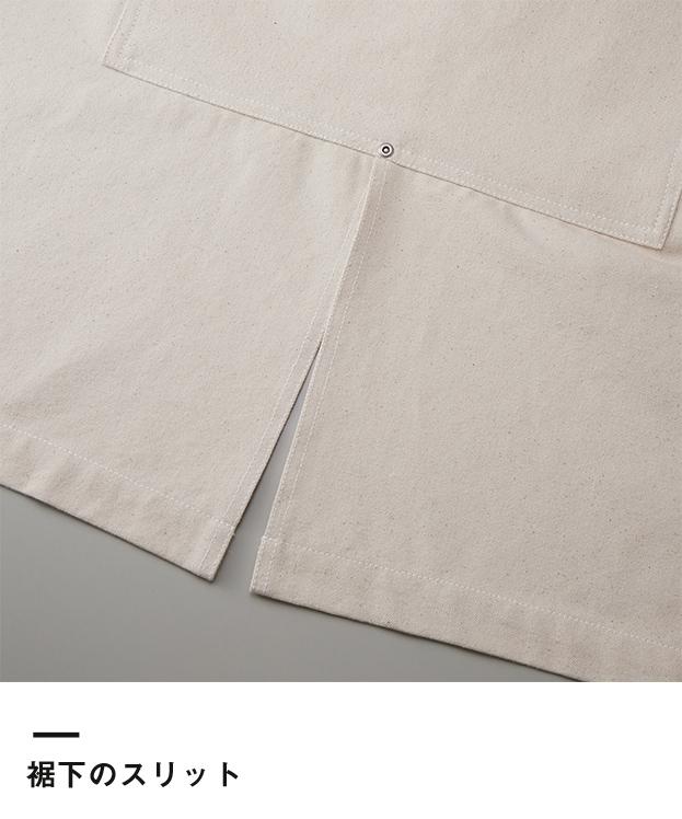 ウォッシュ キャンバス&ツイル エプロン(クロスタイプ)(1384-01)裾下のスリット