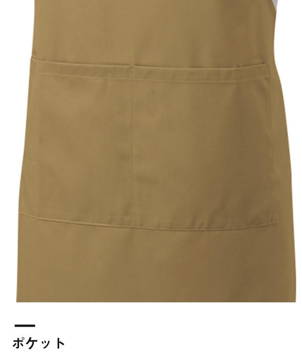 チノエプロン(CR-7000)ポケット