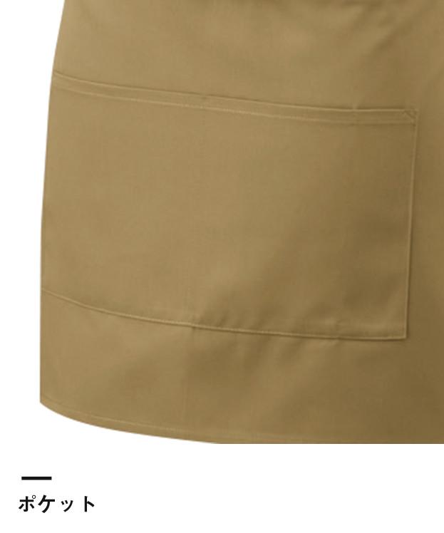 ショートチノエプロン(CR-7050)ポケット