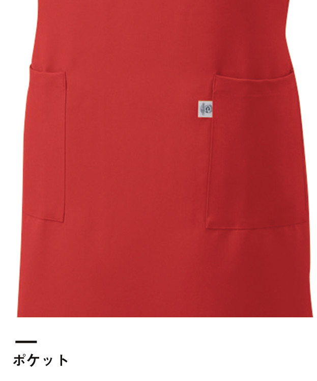 エコエプロン(CR-8000)ポケット
