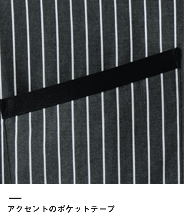 チェック柄ショートエプロン(FK7125)アクセントのポケットテープ