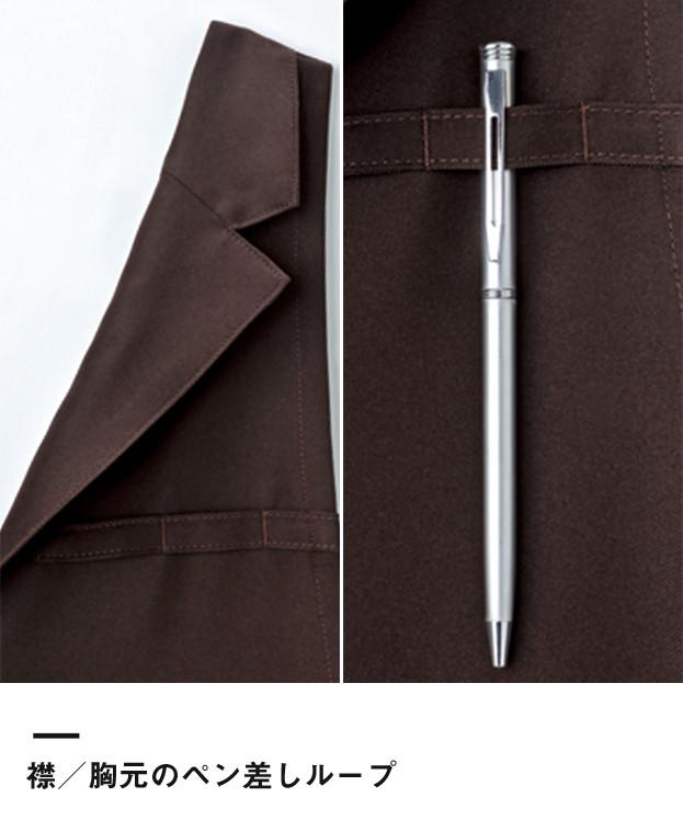 衿付き胸当てエプロン(FK7136)襟・胸元のペン挿しループ