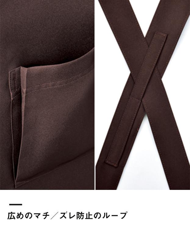 衿付き胸当てエプロン(FK7136)広めのマチ・ズレ防止ループ