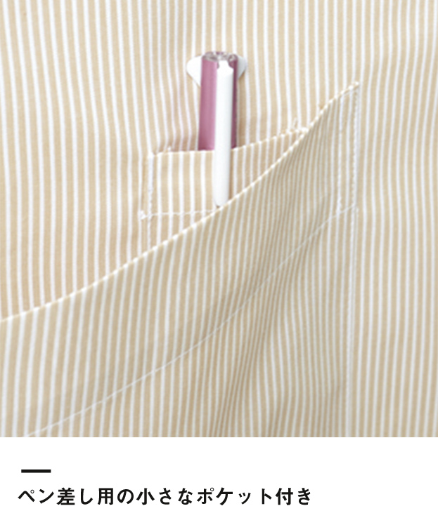 コードレーンミドルエプロン(FK7137)ペン差し用の小さなポケット付き