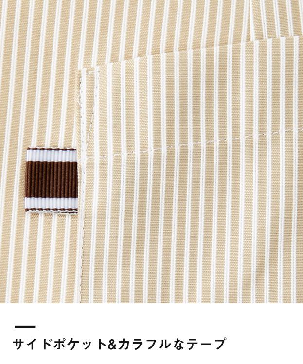 コードレーン胸当てエプロン(FK7141)サイドポケット&カラフルなテープ