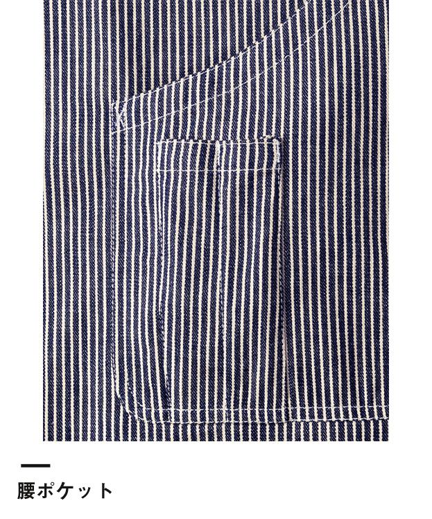ヒッコリーサロンエプロン(FK7150)腰ポケット