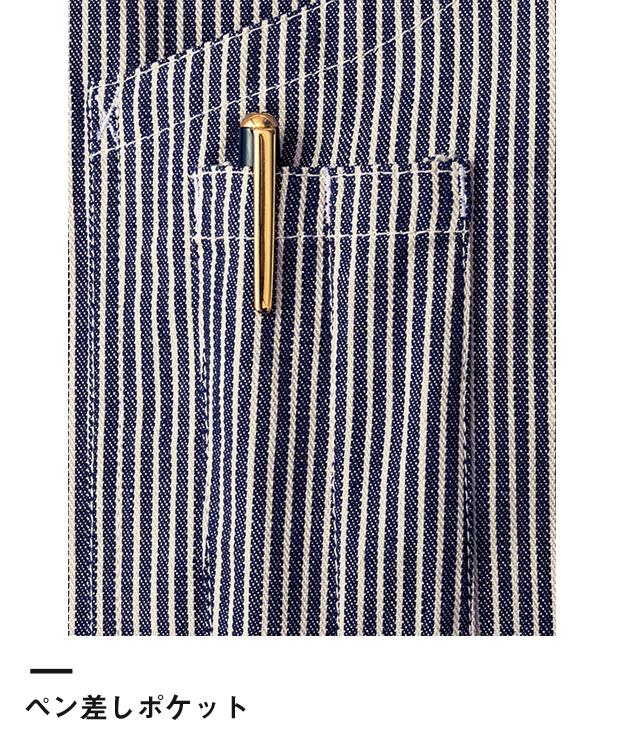ヒッコリーサロンエプロン(FK7150)ペン差しポケット