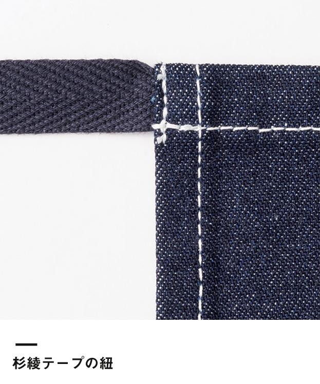 キャンバスサロンエプロン(FK7155)杉綾テープの紐