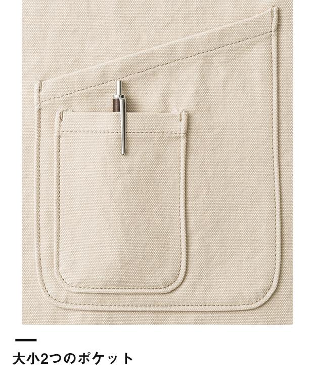 キャンバスサロンエプロン(FK7155)大小2つのポケット