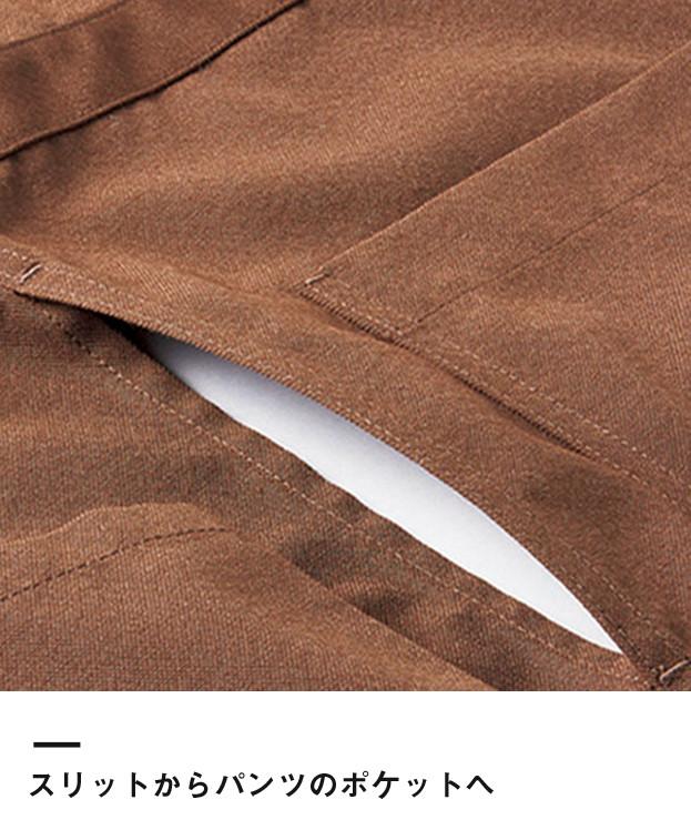 胸当てエプロン(FK7159)スリットからパンツのポケットへ