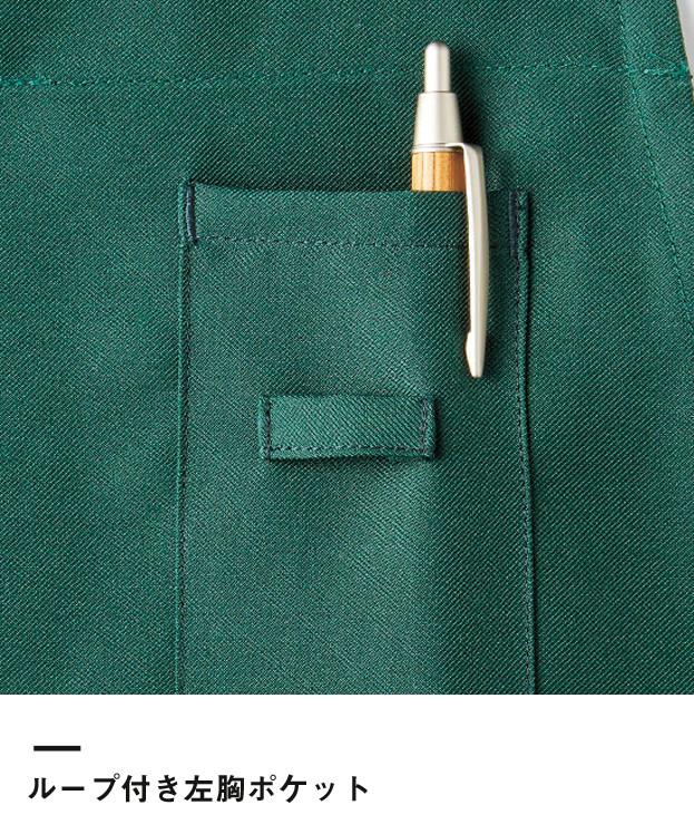 H型胸当てエプロン(FK7164)ループ付き左胸ポケット