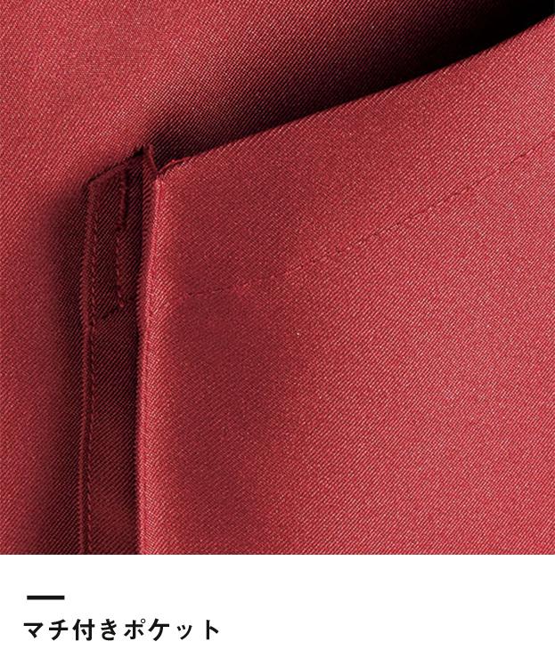 ショートエプロン(FK7167)マチ付きポケット
