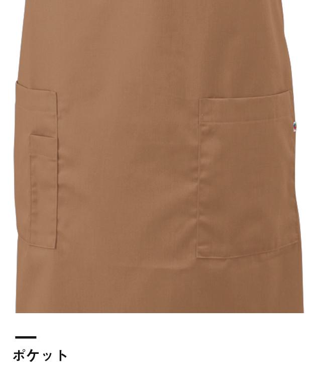 キレイなH型エプロン(光触媒加工)ポケット