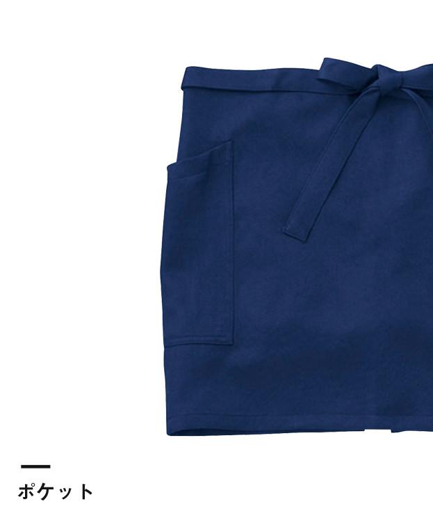 ショートエプロン(GA5542)ポケット