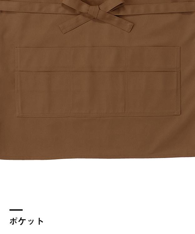 カジュアルエプロン(KTA-211)ポケット