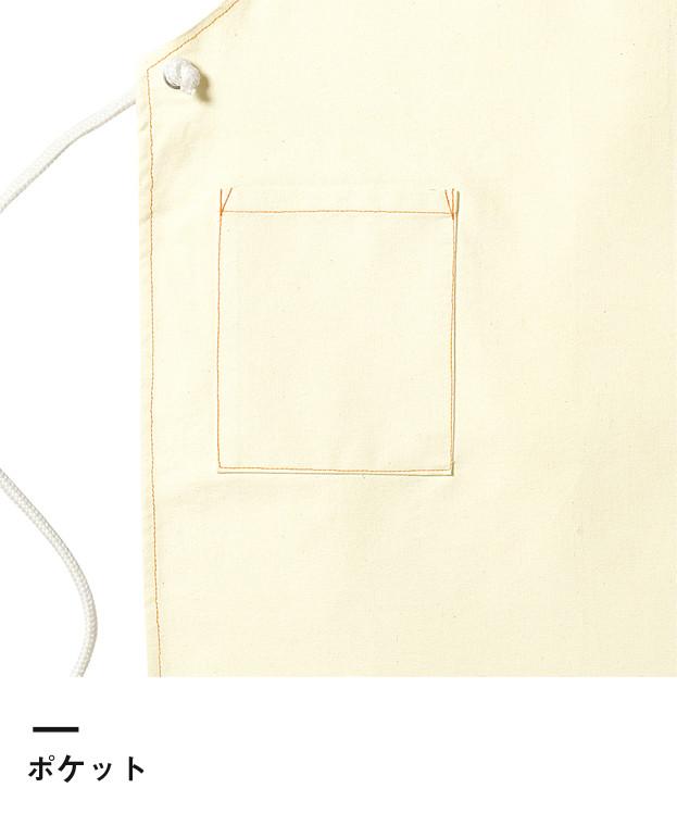 キャンバスエプロン(MK7002)ポケット