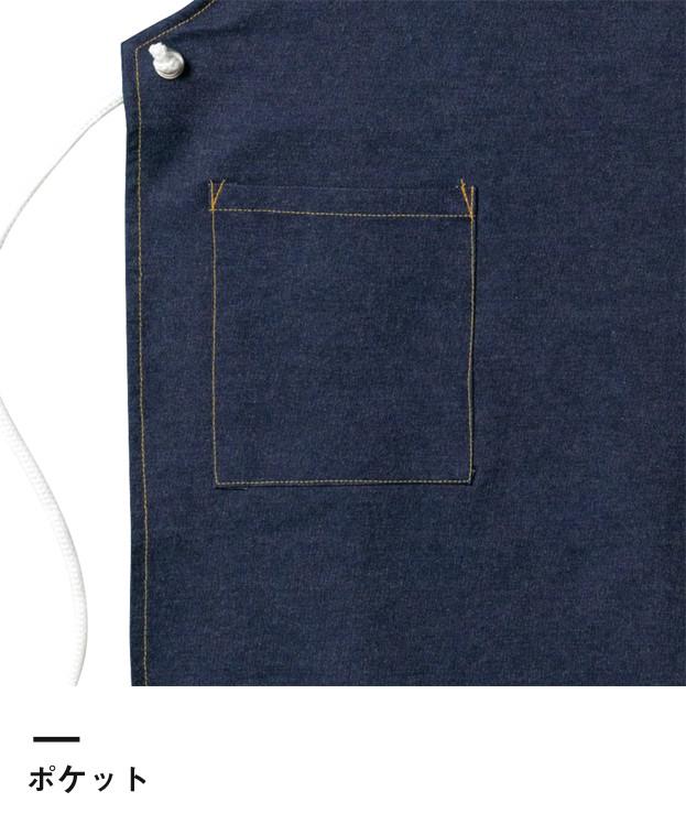 デニムエプロン(MK7003)ポケット