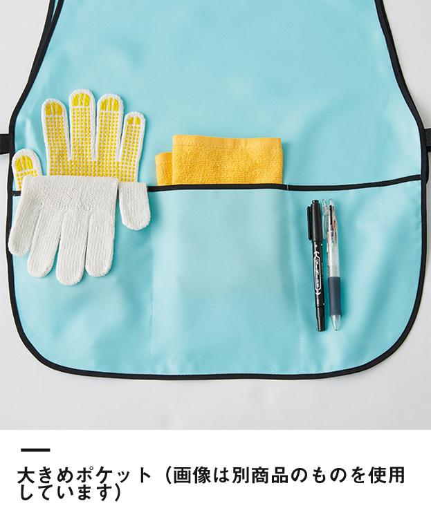 かぶりな蛍光エプロン(TAN-002)大きめポケット(画像は別商品のものを使用しています)