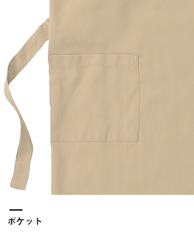 Beeエプロン(TCA-014)ポケット