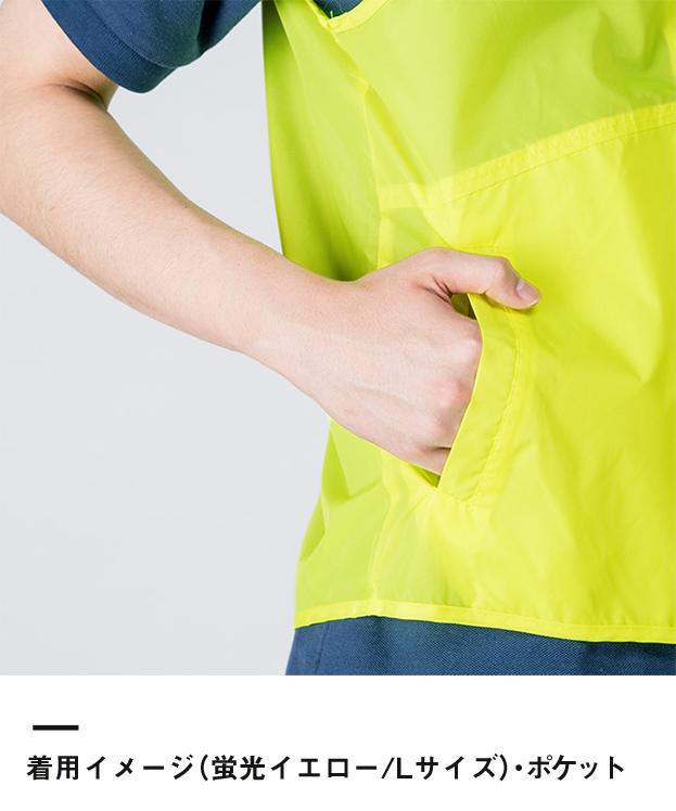 イベントベスト(00006-EV)着用イメージ(蛍光イエロー/Lサイズ)・ポケット