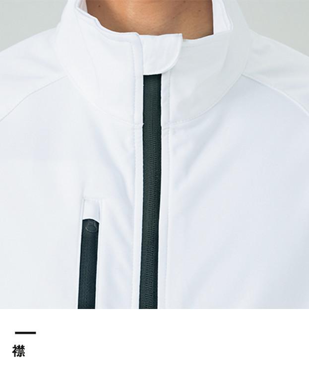 ソフトシェルジャケット(00037-SFJ)襟