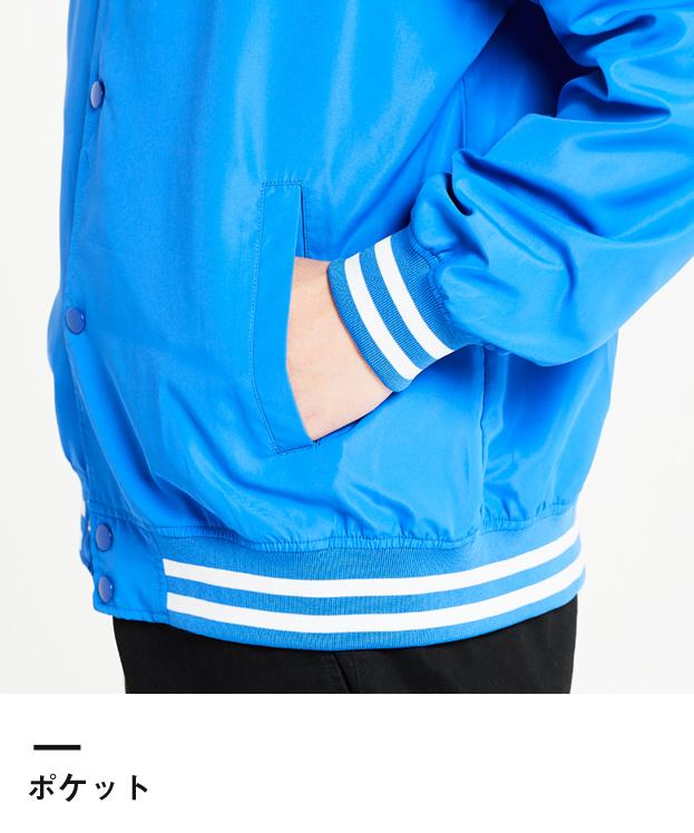 スタジャン(00059-NSJ)ポケット