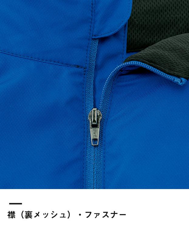 ライトストレッチジャケット(00235-LSC)襟(裏メッシュ)・ファスナー
