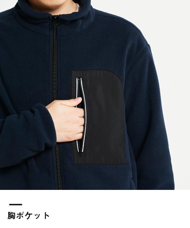 リフレクフリースジャケット(00238-RFJ)胸ポケット