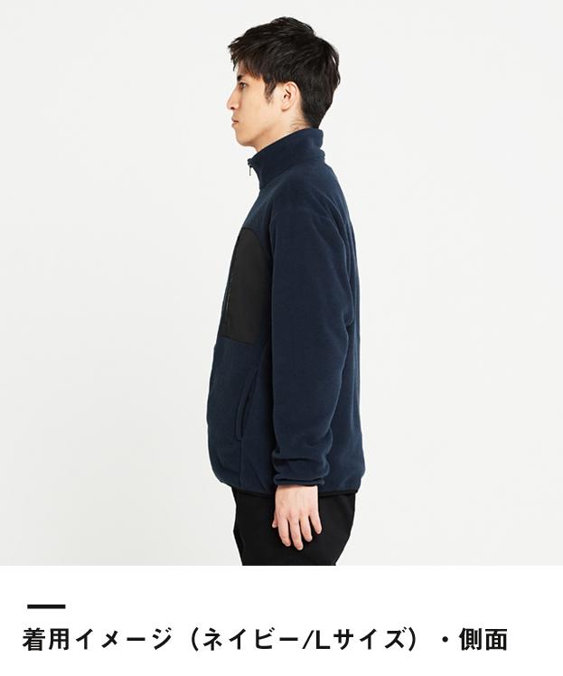 リフレクフリースジャケット(00238-RFJ)着用イメージ(ネイビー/Lサイズ)・側面