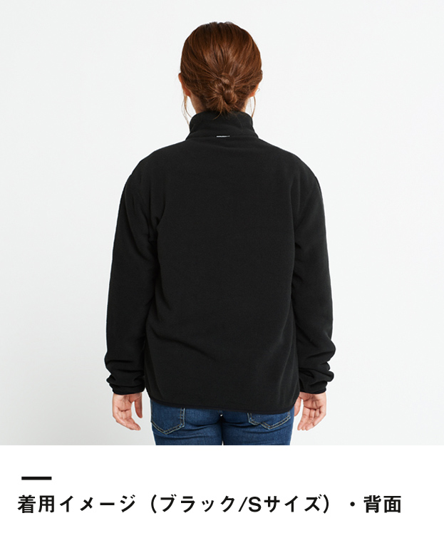 リフレクフリースジャケット(00238-RFJ)着用イメージ(ブラック/Sサイズ)・背面