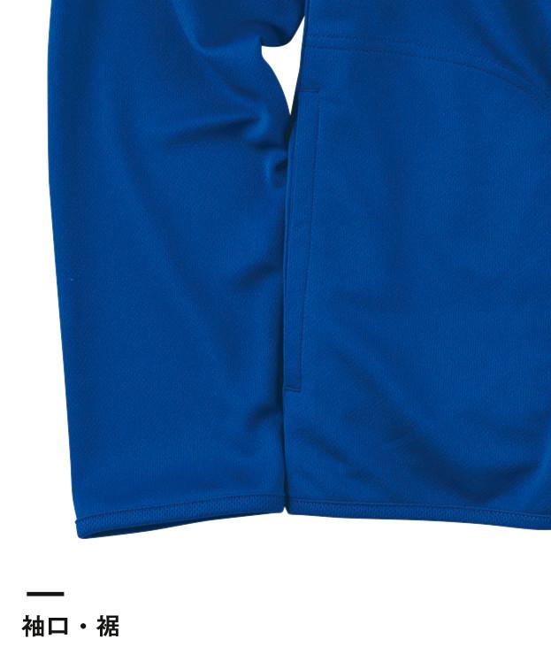 4.4オンス ドライジップジャケット(00358-amj)袖口・裾