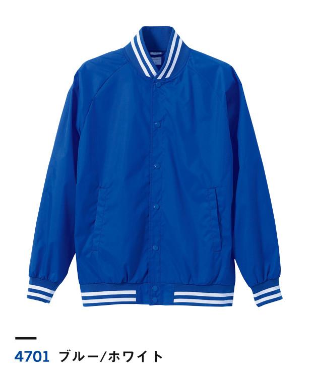 ブルー/ホワイト