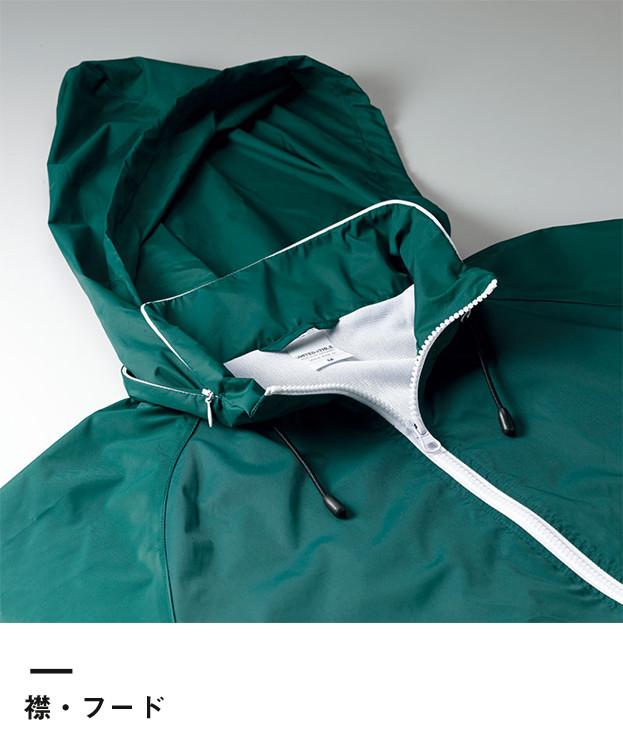 ナイロンスタンドジャケット(フードイン)(裏地付)(7056-01)襟・フード