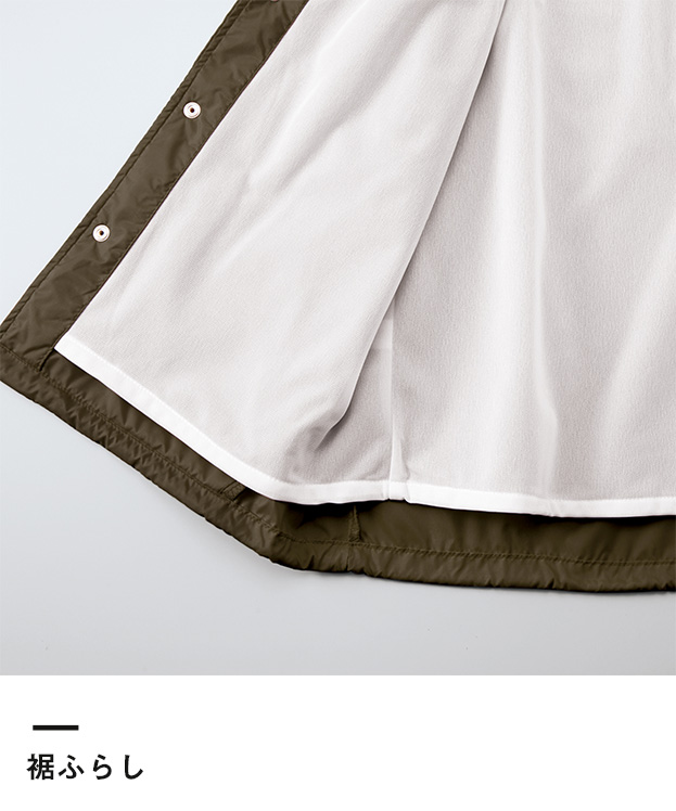 ナイロンコーチジャケット(裏地付)(7059-01)裾ふらし