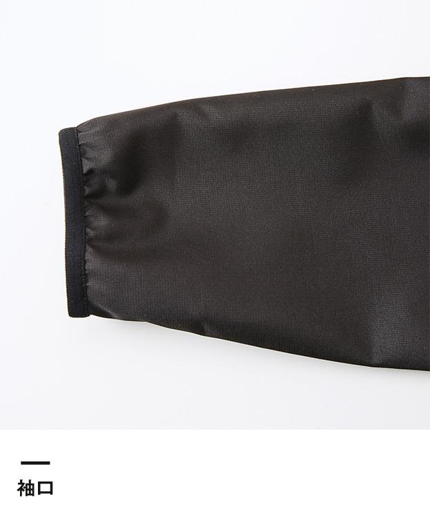 マイクロリップストップスタッフジャケット(一重)(7061-01)袖口