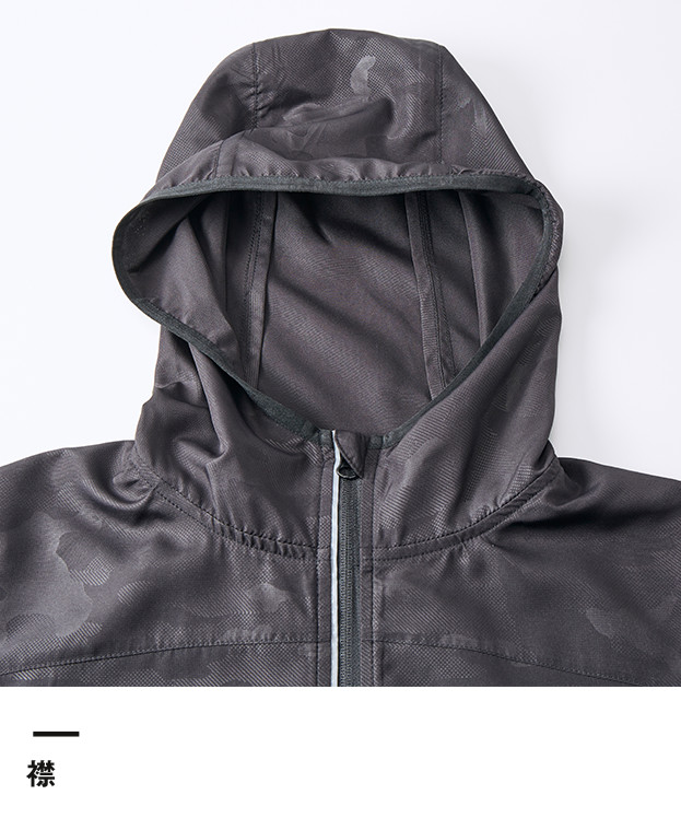 マイクロリップストップジップジャケット(裏地付)(7067-01)襟