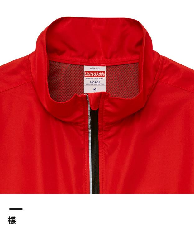 マイクロリップストップスタンドジャケット(裏地付)(7068-01)襟