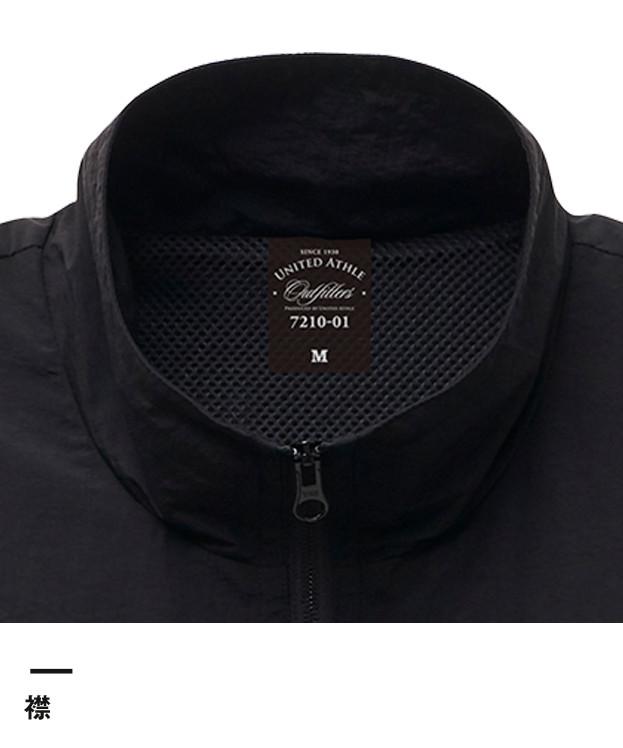 コットンライクナイロントラックジャケット(裏地付)(7210-01)襟