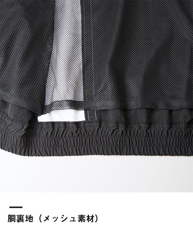コットンライクナイロントラックジャケット(裏地付)(7210-01)胴裏地(メッシュ素材)