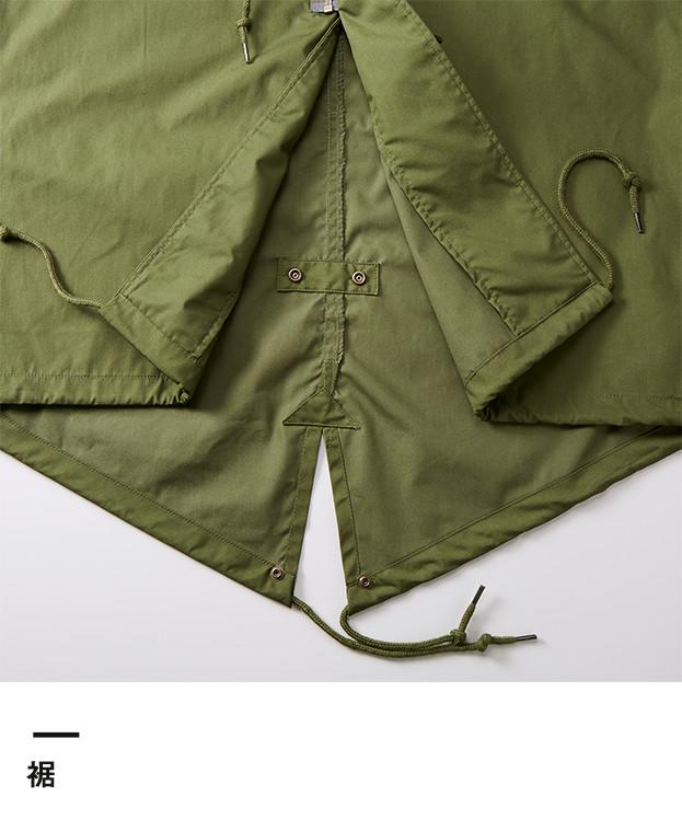 T/Cモッズコート(一重)(7447-01)裾