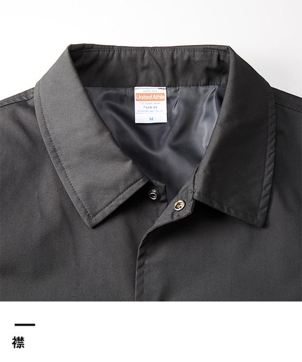 T/Cコーチジャケット(裏地付)(7448-01)襟