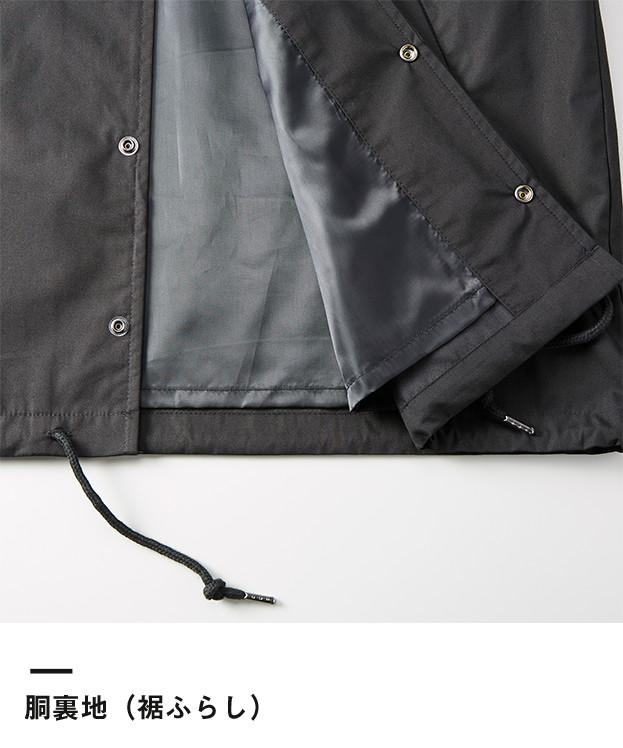T/Cコーチジャケット(裏地付)(7448-01)ポケット