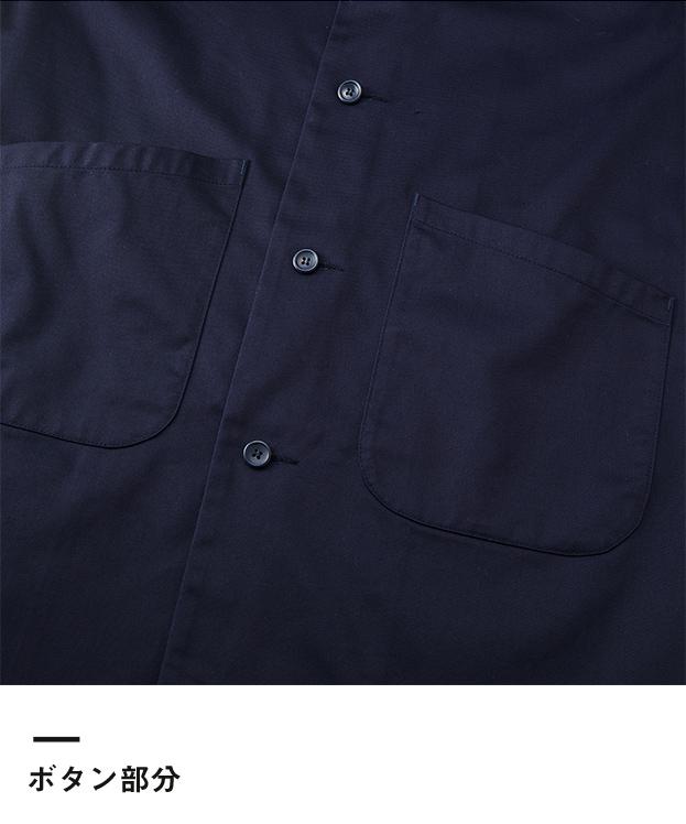 T/Cダスターコート(7451-01)ボタン部分