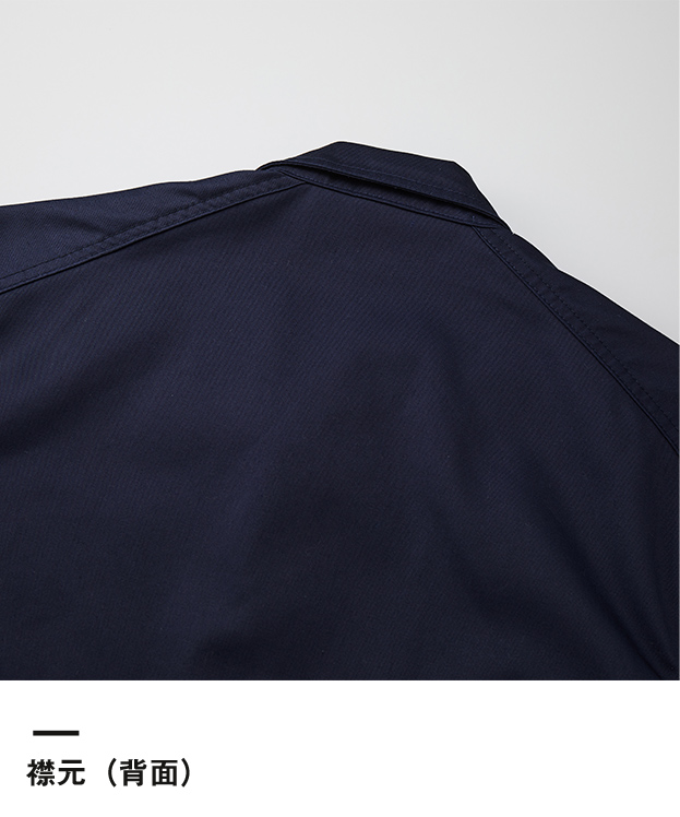 T/Cカバーオールジャケット(7452-01)襟元(背面)