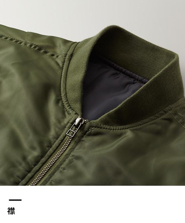 タイプMA-1ジャケット(中綿入)(7480-01)襟