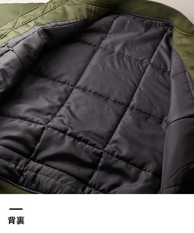 タイプMA-1ジャケット(中綿入)(7480-01)背裏