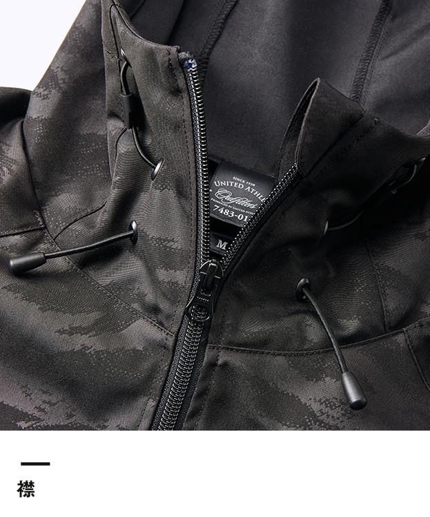 シェルパーカ(一重)(7483-01)襟