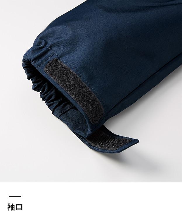 シェルパーカ(一重)(7483-01)袖口